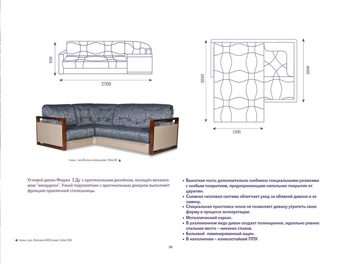Угловой диван 2 2 в Москве с доставкой